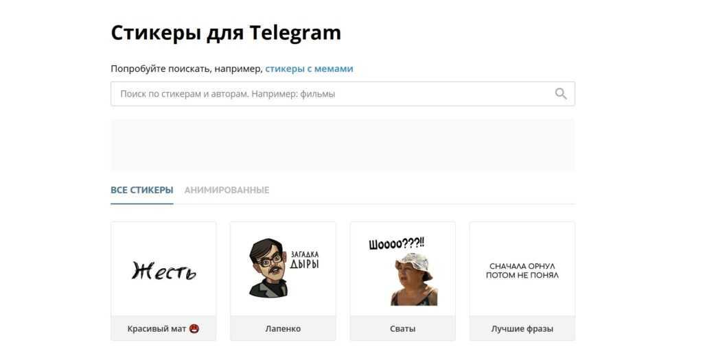 Где накрутить подписчиков в Телеграм