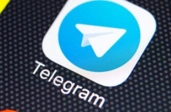 Как и где накрутить подписчиков в Telegram