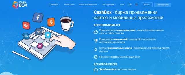 Лучшие сервисы для накрутки подписчиков Инстаграм