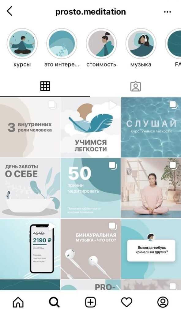 Оформление Инстаграм: единый стиль