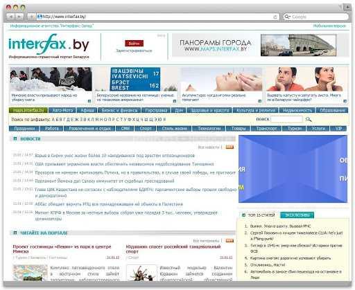 Полноценный, корпоративный сайт или портал