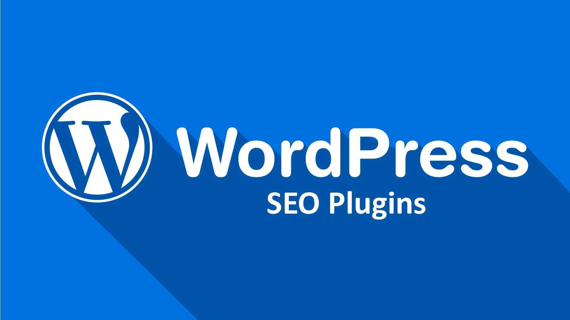SEO Wordpress плагины