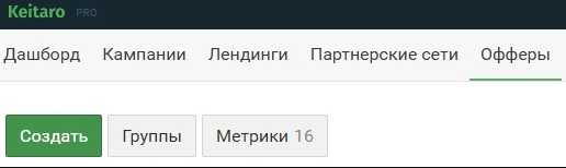 Загрузка приложения в Гугл Стор