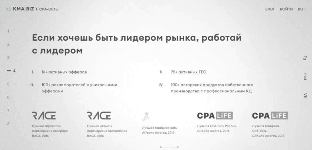 Преимущества KMA.biz