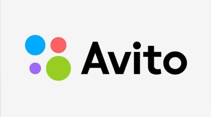 Авито — как зарегистрировать компанию