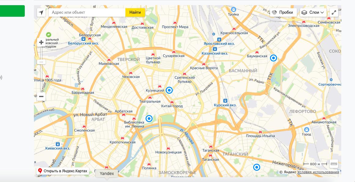 Трафик из карт
