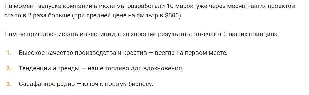 Интервью Дмитрий Корнилов