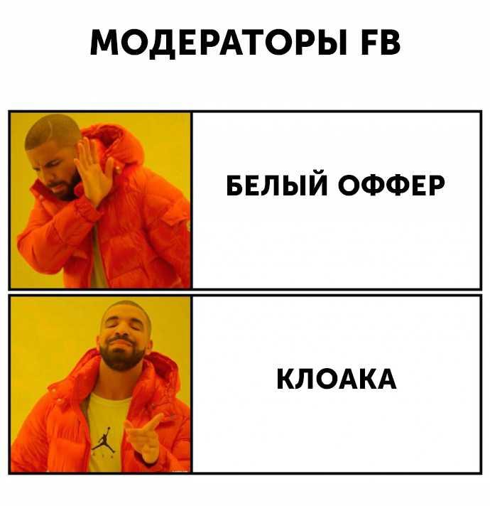Модераторы ФБ