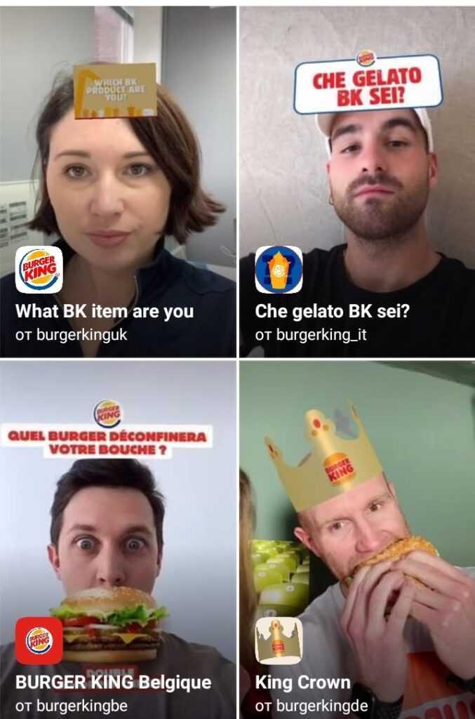 «Брендовые» фильтры Burger King