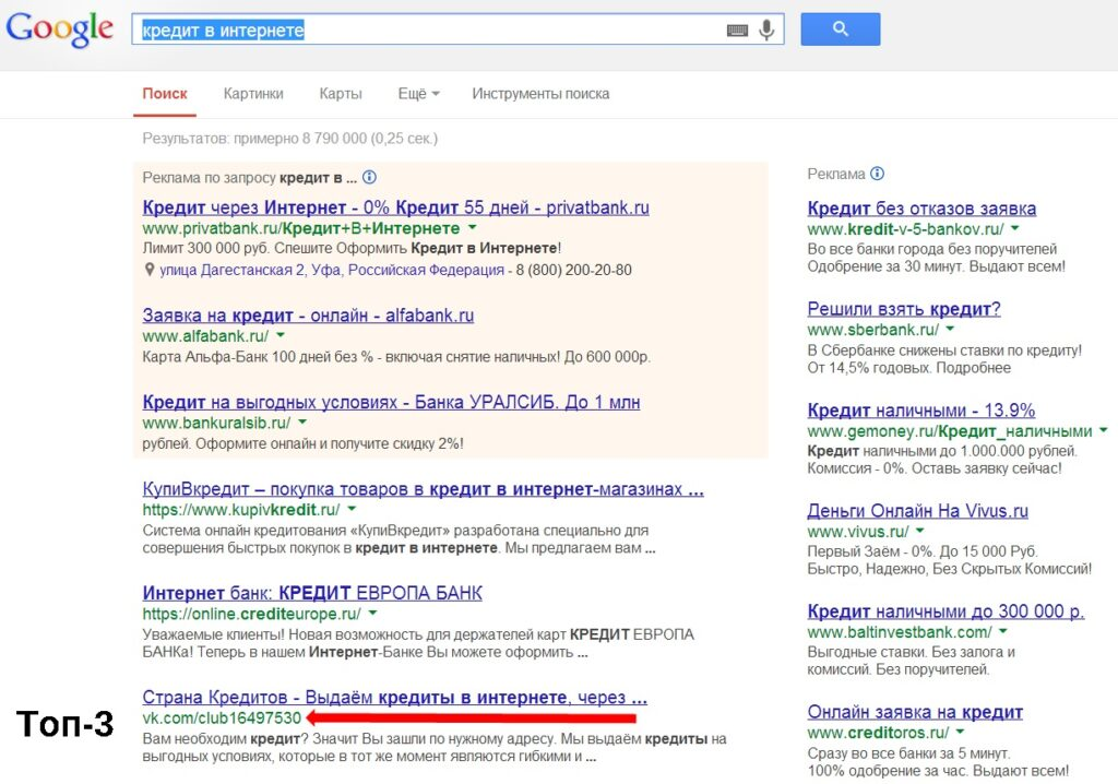 пример дора ВК в топе Гугла