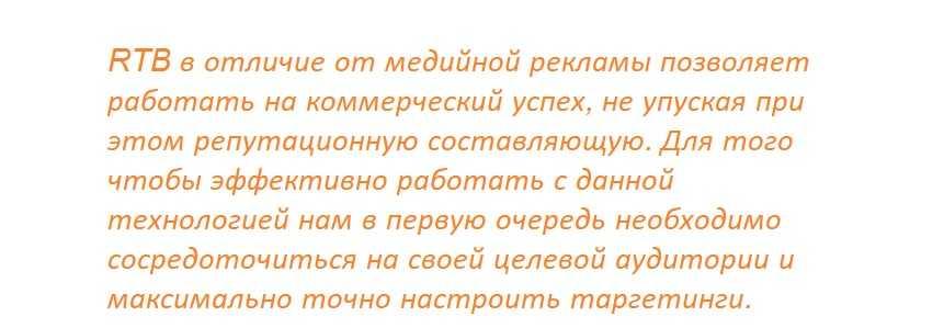 Отзыв Евгений Неласов