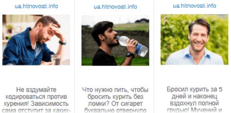 Что конвертит в тизерной рекламе: общие принципы и подходы