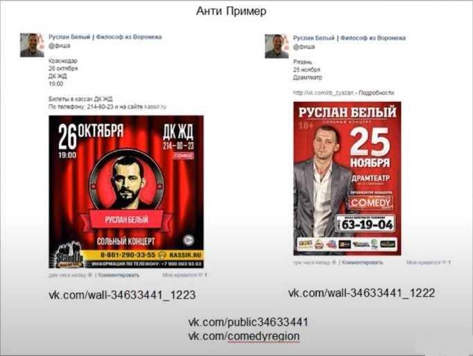Пример продажа билетов