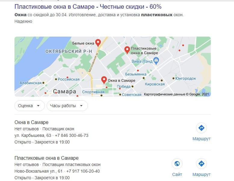 расширенный сниппет Гугл