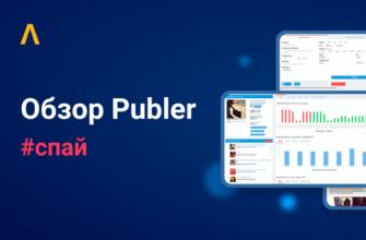 Ищем креативы конкурентов в Facebook и Instagram — обзор сервиса Publer