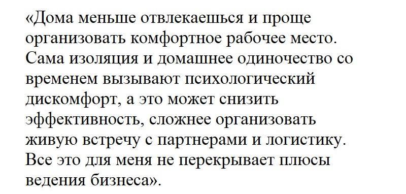 Коммент Д. Смирнова