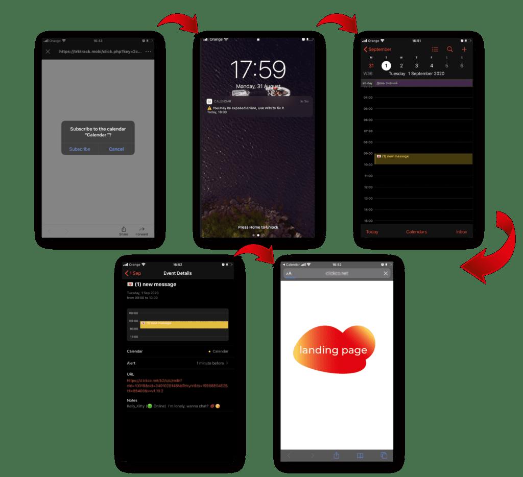 2019 Календарь iOS