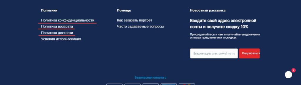 """""""Покоряем"""" белую товарку в Facebook при помощи spy-тулзов — обзор сервиса Visto.li"""