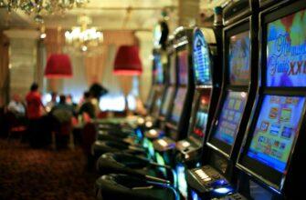 казино амбассадор