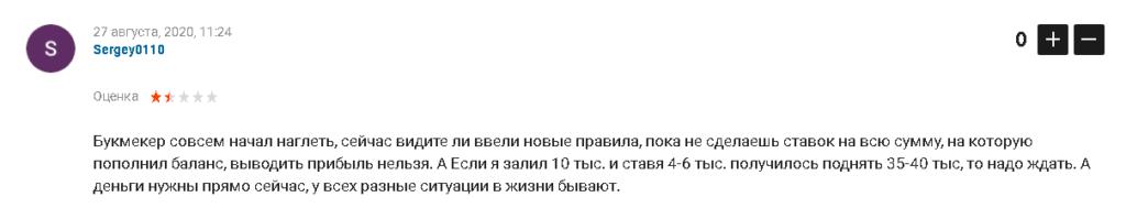Не Россия, так Латвия: как латвийские банки принимают ставки российских игроков?