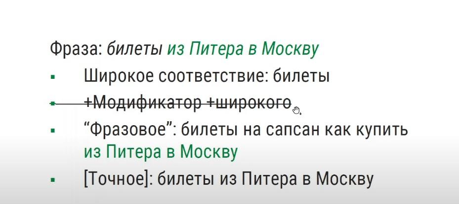 билеты Питер Москва