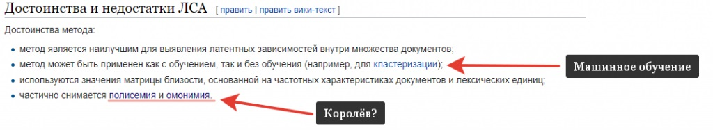 LSI Википедия