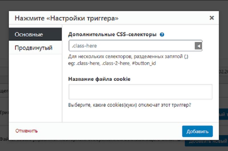 дополнительный CSS-селектор