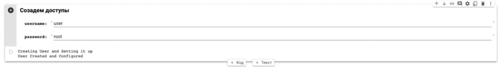 Пошаговая инструкция: как бесплатно поднять свой дедик с IP Google за 5 минут