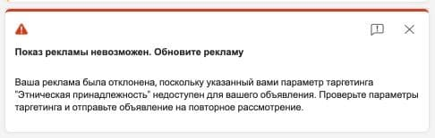 Что Было в Facebook: пропажа логов, проблема фарм-аккаунтов за 200 рублей и интересные параметры аккаунта