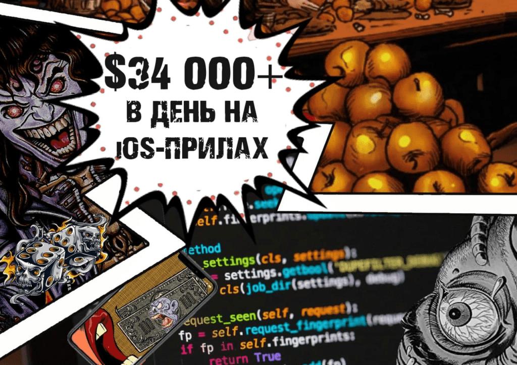 интервью с Овсеенко