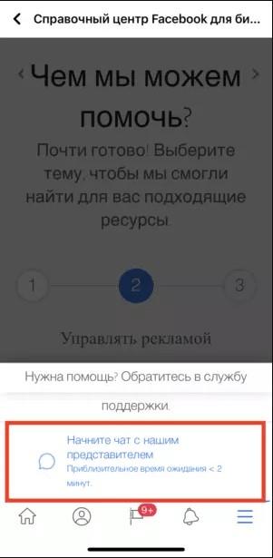 Получить помощь/Реклама/Нужна помощь