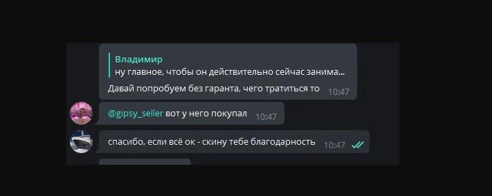 кейс о Телеграм