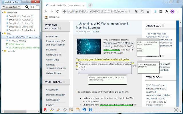 Плагин Web ScrapBook