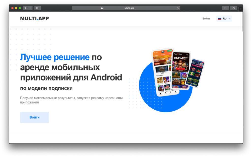Multi.app