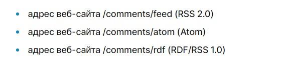 ссылки на комментарии