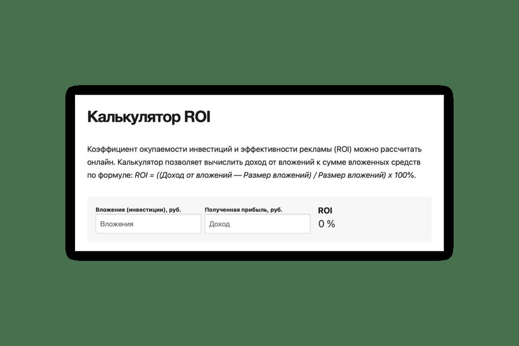 Konstantinbulgakov.com