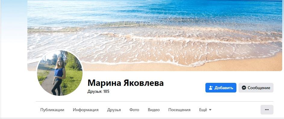 Инстаграм профиль