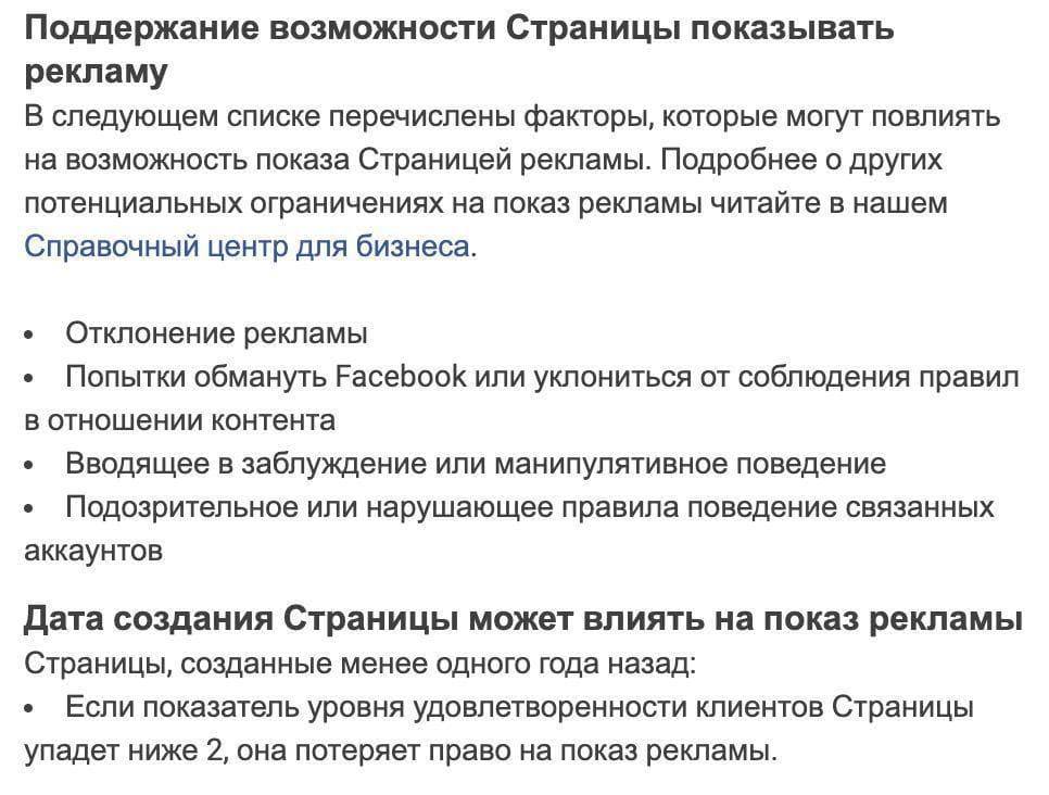 Что Было в Facebook: как слить первобил и быстрый запуск клоаки и PWA-приложений