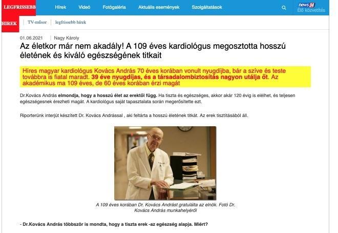 Кейс: $4300 за 2 недели на средстве от гипертонии по Венгрии