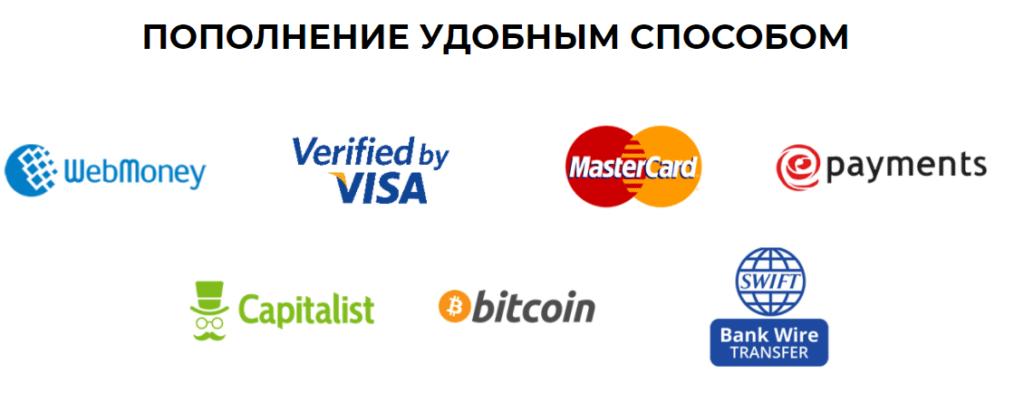 выбор платежных средств
