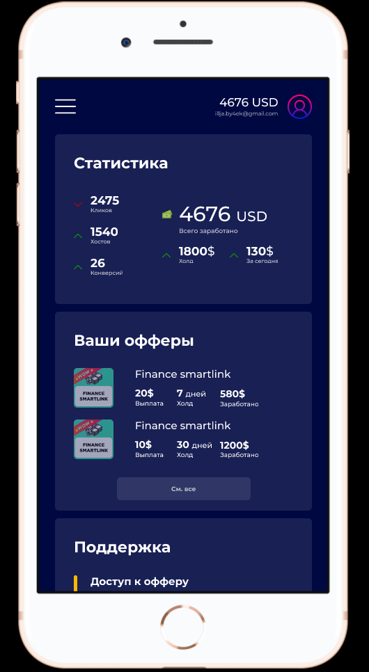 Интервью с разработчиком софта под Телеграм: рассылки и спам — главные инструменты арбитражника для добычи трафика