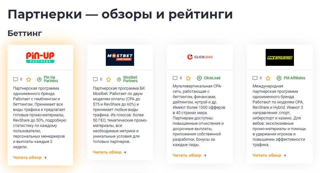 Реклама на Afftimes