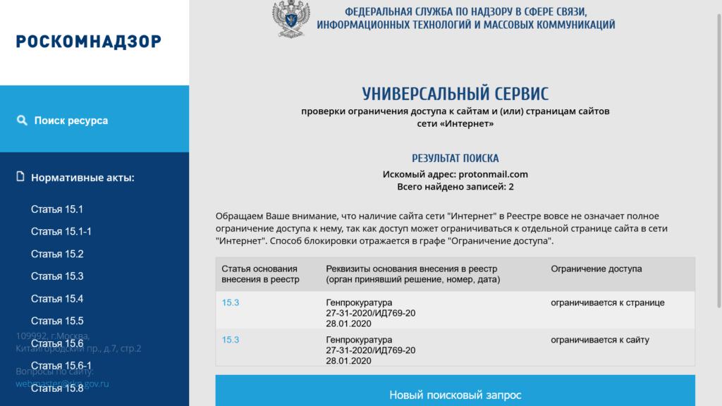 ТОП-8 актуальных сервисов временной почты для арбитражников + бонус
