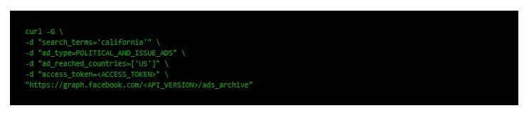 код для подтверждения данных