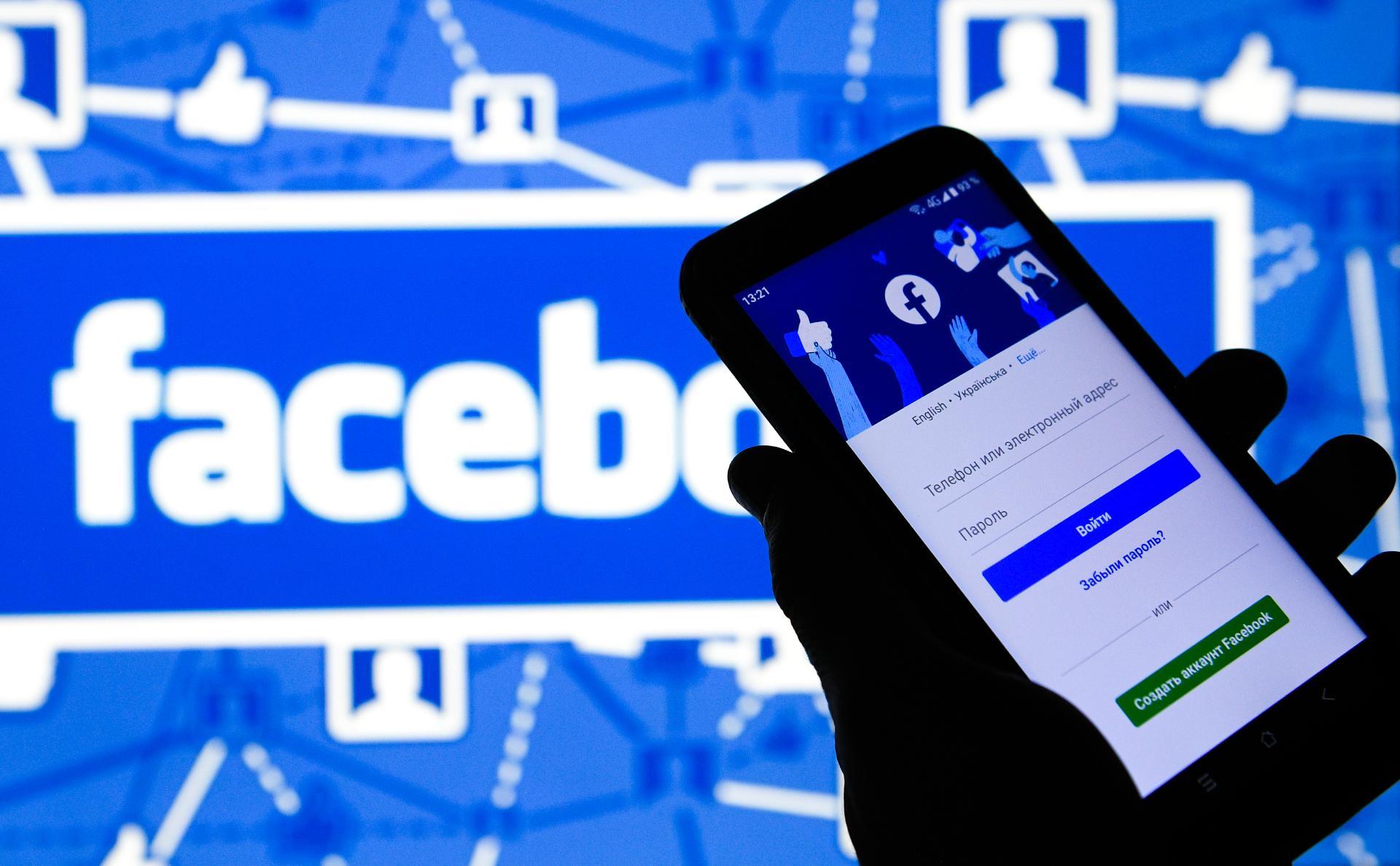 Удаление пикселя в Facebook